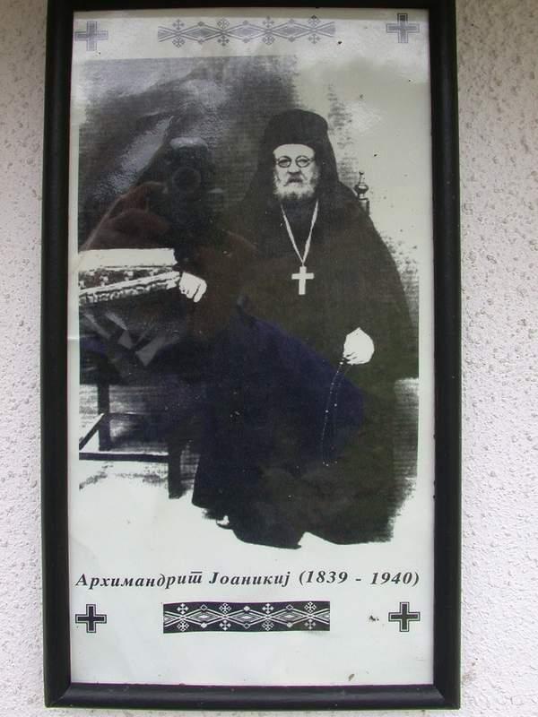 arhimandrit-joanikij-rakotinski