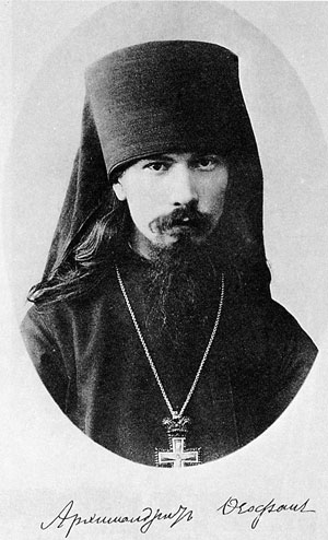sv-teofan-zatvornik