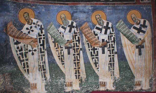 Arhierei Kurbinovo XI vek