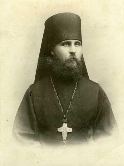Ilarion Troickij