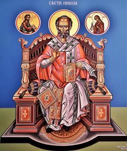 St Nikola 1