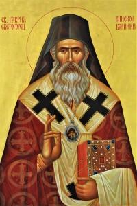 St Gavril 2